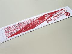 シャーリングマフラータオル 1色プリント