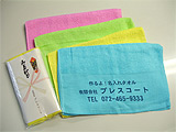 片袖プリント名入れタオル 海外製カラー