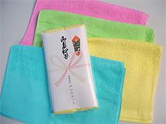 熨斗タオル 海外製 カラー
