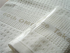 日本製ジャガード織タオル&朱子織名入れ