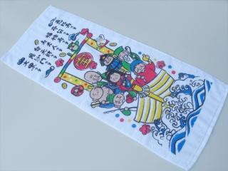 年賀タオル・宝船(日本製) [熨斗名入れ無料]
