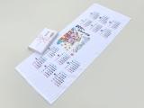 カレンダーがプリントされた年賀タオル、ヨコ向き