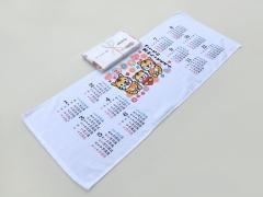 干支タオル・ヨコカレンダー(日本製) [熨斗名入れ無料]