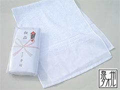 粗品タオル・日本製 白ソフト