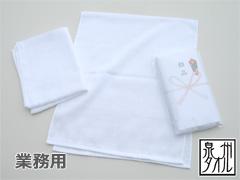 熨斗タオル 日本製業務用白