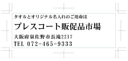 2.左揃え
