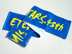 2色染料ベタプリントマフラータオル