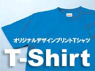 Tシャツ・トップへ